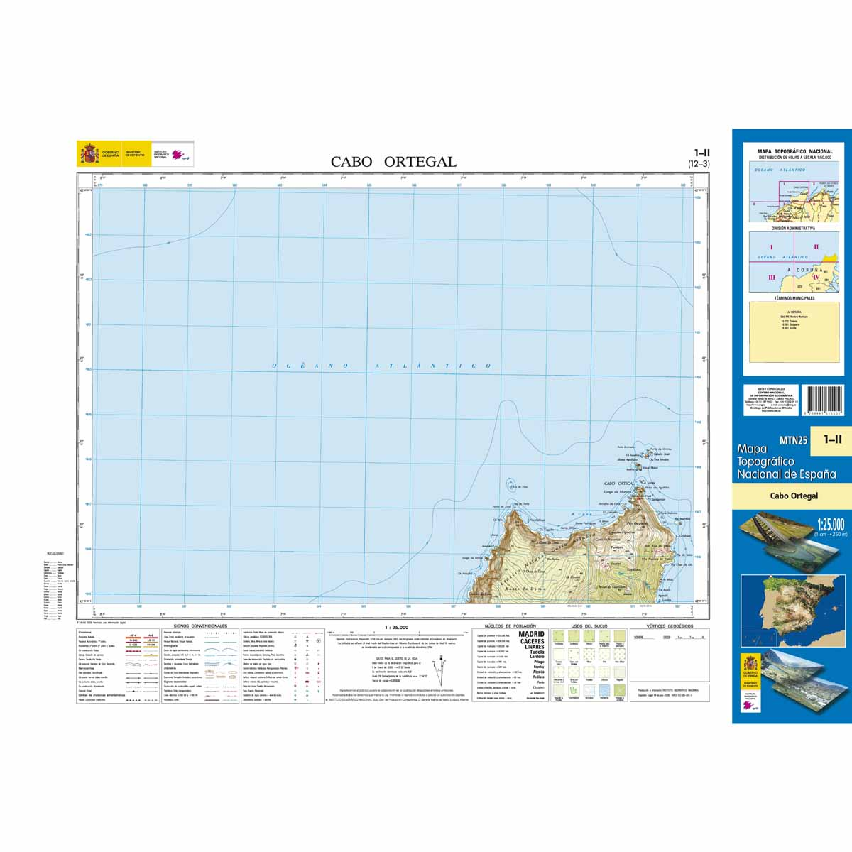 Cabo Ortegal Mapa Fisico.Galicia Relieve 1 250 000 Ed 2014